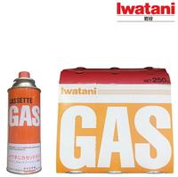 IWATANI岩谷 BDP-250-A 卡式瓦斯罐 有缺口 250g 丁烷 噴火槍 登山露營 瓦斯噴燈 瓦斯爐