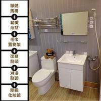 【CERAX洗樂適衛浴】超值精選衛浴套組(套房六件組)