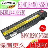 LENOVO L11P6R01, L11S6F01, L11S6Y01 電池(保固最久)-聯想 75+,G485,G380,G385,G585,G480,G480A,G480AX,G580, G480AY,G480AX,G480GX,Z380,Z480,Z485,Z580,Z585,G510,V380,V385,V485,V585,V480,V480C,V480S,V480U,V580S