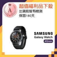 【SAMSUNG 三星】福利品 Galaxy Watch 46mm 藍牙智慧手錶(R800)