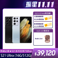 Galaxy Buds Live組【SAMSUNG 三星】Galaxy S21 Ultra 5G 6.8吋四主鏡超強攝影旗艦機(16G/512G)