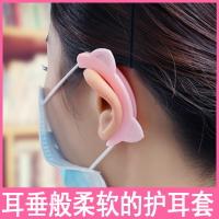 口罩掛鉤/口罩防勒神器 護耳朵神器戴口罩不勒防勒防痛耳套護耳減壓防耳兒童防止耳掛掛鉤『XY22216』【免運】