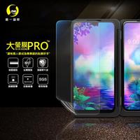【o-one大螢膜PRO】LG G8X ThinQ 滿版全膠擴充配件螢幕保護貼(SGS環保無毒 超跑包膜頂級犀牛皮)