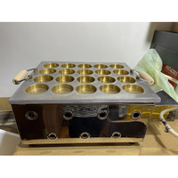 紅豆餅機/紅豆餅機/20孔紅豆餅機/桌上型紅豆機/路邊小吃專用/瓦斯行紅豆機/車輪餅機/