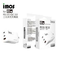【iMos】保固3年 QC3.0+PD3.0 氮化鎵三孔USB 65W PD快充 旅充頭 充電器 快速充電