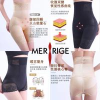 IAS 正品 美人計傳統養護科技塑身衣 Merrige 美人計塑身褲 收腹褲 Women Body Shaper Tum