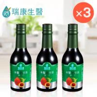 【瑞康生醫】木鱉果酵素-發酵液280ml/入×3入(酵素 發酵液)
