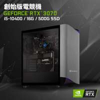 【NVIDIA】GEFORCE RTX 3070 銀色 創始版電競機(i5-10400/16G/500G_SSD)