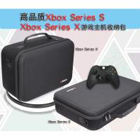 電玩~微軟Xbox Series S遊戲機主機硬殼收納包Xbox Series X主機保護包