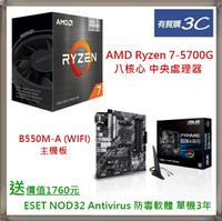 【主機板+CPU】 華碩 ASUS PRIME B550M-A WIFI 主機板 + AMD Ryzen 7-5700G 八核心 中央處理器