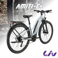 【GIANT】Liv Amiti E+ 女性運動電動自行車