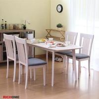 【RICHOME】雅仕德120CM可延伸150CM餐桌椅組(一桌四椅)