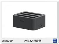 【銀行刷卡金+樂天點數回饋】Insta360 One X2 專用 原廠充電器 充電器 電池底座(OneX2,公司貨)