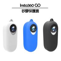 【Insta360】GO 矽膠保護套(副廠)