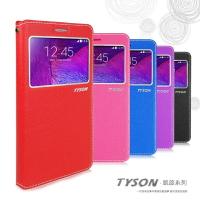 【福利品】ASUS ZenFone 2 Deluxe ZE550ML Z00AD/ZE551ML Z008D 5.5吋 凱旋系列 視窗皮套 可立式 側掀 側翻 皮套 保護套 手機殼 手機套