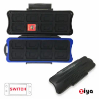 【ZIYA】Switch 副廠 專用遊戲卡收納盒(軍規款)