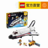 【LEGO 樂高】創意百變系列3合1 太空梭歷險 31117 火箭 太空人(31117)