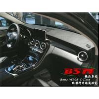 BSM 專用仿麂皮避光墊 Benz W205 S205 C205 C180 C200 C300 C43 C63 AMG