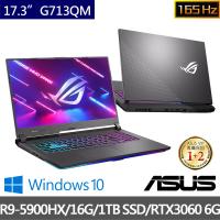 【ASUS 華碩】ROG Strix G713QM 17.3吋2K電競筆電-灰(R9-5900HX/16G/1TB SSD/GeForce RTX3060 6G/W10)