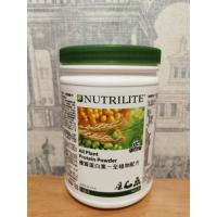 Amway 安麗 優質蛋白素 全植物配方/抹茶口味配方/草莓口味 巧克力 配方 高蛋白 蛋白粉 蛋白質最新日期