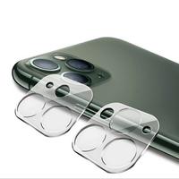 iPhone13 iPhone 12 mini Pro Max i11 防刮 鏡頭 保護貼 鏡頭蓋 鏡頭玻璃貼 鏡頭貼
