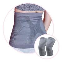 【京美】買護膝送護腰京美長效支撐X型舒緩護膝1雙2入+銀纖維極塑護腰