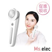 【Ms.elec 米嬉樂】40℃離子美容儀 WI-001(溫感美容/導出導入/美顏儀/導入儀)