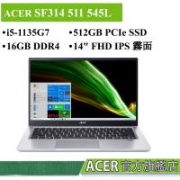 ACER 宏碁Swift3 SF314 511 545L 銀 SF314-511-545L i5 512G 14吋IPS