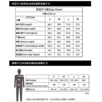 長榮航空機能防護夾克(L size現貨)