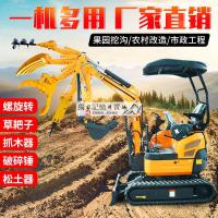 優選☆小型挖掘機家用挖土機農用噸微型果園微挖工程迷你勾機小挖機