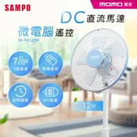 【SAMPO 聲寶】12吋微電腦遙控DC直流電風扇(SK-FA12DR)