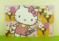 【震撼精品百貨】Hello Kitty 凱蒂貓~卡片-鬆餅粉