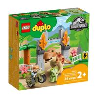 LEGO 樂高 Duplo 得寶系列 10939 侏儸紀世界 暴龍與三角龍逃脫 【鯊玩具Toy Shark】