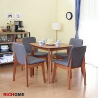 餐桌椅組 餐桌 餐椅 餐廳  RICHOME TA318+CH1223 艾絲翠得餐桌椅組(一桌四椅)