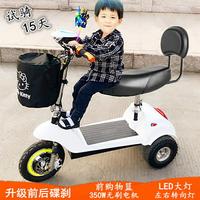 【現貨】 小型電動三輪車成人女性折疊迷你三輪電瓶車家用電動代步車滑板車 MKS快速出貨