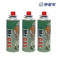 妙管家 HKG-006 卡式瓦斯罐 有缺口 220g丁烷 噴火槍 登山露營 瓦斯噴燈 瓦斯爐 非IWATANI岩谷