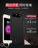 榮耀9/V10背夾電池華為mate10pro專用充電寶nova2s手機殼便攜式沖  HM