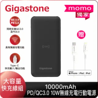 【Gigastone 立達國際】快充線組10000mAh 無線快充PD/QC3.0行動電源(支援iPhone 快充QP-10000B+CL-7600W)
