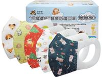 【領券滿額折50】台灣優紙~幼幼.兒童 成人3D醫療口罩(一盒50入)