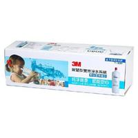 【水蘋果快速到貨】3M DWS6000-ST 軟水替換 濾心