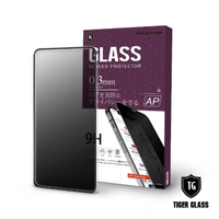 【T.G】ASUS Zenfone 8 Flip ZS672KS 全包覆滿版鋼化膜手機保護貼-防窺(防爆防指紋)