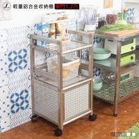 輕量鋁合金收納櫃[單門1.2尺]鋁櫃 廚房櫃 收納櫃 電器架 活動櫃 鋁合金櫃【JL精品工坊】