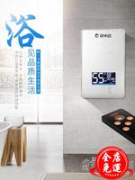 泉中浴即熱式電熱水器電家用小型浴室快速熱淋浴過水熱恒溫洗澡機WD 免運