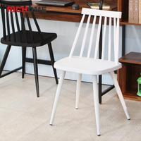 【RICHOME】溫莎北歐鄉村風時尚餐椅/休閒椅/戶外椅(4色)