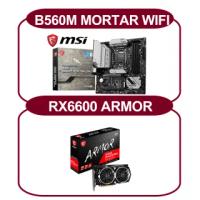 【MSI 微星】RX6600 MECH 2X+B450M PRO-VDH MAX*2(RX6600/B450*2/)