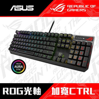 【ASUS 華碩】ROG STRIX SCOPE RX RD 紅軸 有線電競鍵盤