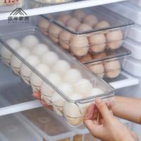 雞蛋盒冰箱側門收納盒置物用格抽屜式保鮮神器裝放的盒子防摔架托