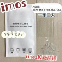 【iMos】3SAS 鏡頭保護貼2入組 附清潔組 ASUS ZenFone 8 Flip ZS672KS (6.7吋) 鏡頭貼