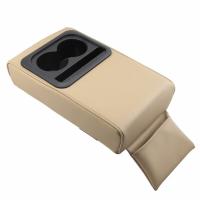 汽車扶手箱 汽車載扶手箱墊加高記憶棉手扶中央扶手箱通用型增高墊套內飾用品『CM398058』