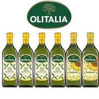 【Olitalia 奧利塔】純橄欖油x4+葵花油x2(1000mlx6瓶-禮盒組)